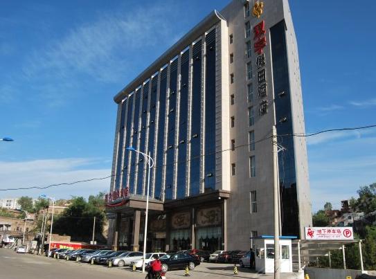 吕梁双宇假日酒店