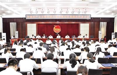 共青团离石区第四次代表大会召开